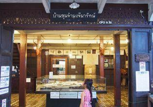 Samchuk: 100 Years Old Market Trip