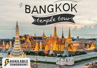 Wonderful Temple Tour