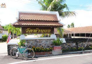 Tai Yo temple