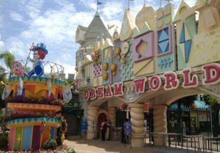 Dream World (Amusement park)