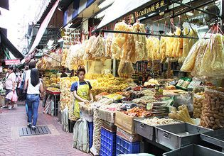 Chinatown Street Food and Sam Peng Wholesale Market