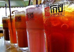 Beverage in Copee restautant.