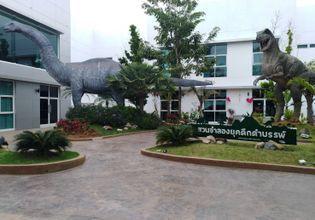 Natural History Museum Khon Kaen University