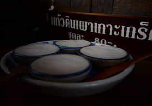Kho Kred, Thai local culture day trip.