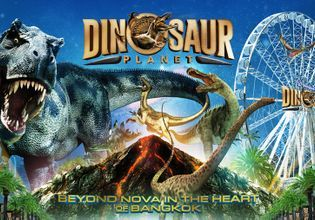 Dinosaur Planet: Explore the Land Before Time
