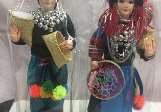 Thai tribal doll