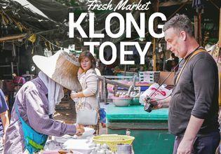 Visit Klong Toey Fresh Market - See Local Lives