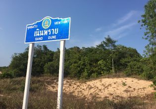 The Most Distinct Thai Sand Dune & Lunch in Mangrove Forest