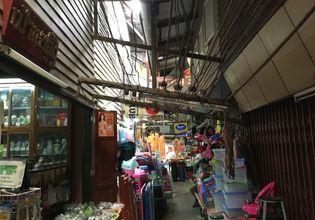 Nong Chok vintage market