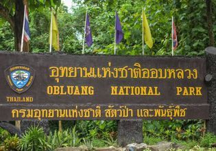 OBLUANG NATIONAL PARK