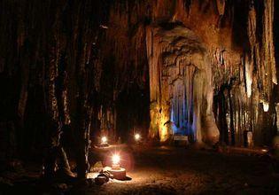 Kaobin Cave