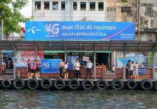 Experience the Local Commuting Boat in Khlong Saen Saep Canal