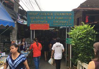 Private tour to Explore Thai-Mon lifestyle on Koh Kret Floating Market.