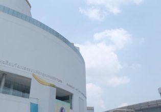 BACC (Bangkok Art and Cutural centre)