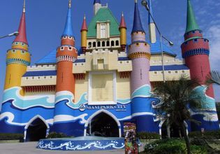 Siam Park - Largest artificial sea
