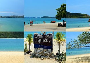 "Sa-mae-sarn island is a beautiful island and nice beach, there are 2 beach ""Tien Beach"" and ""Luk Lom Beach"""