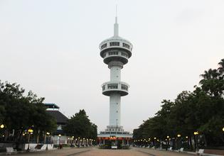 Banharn tower