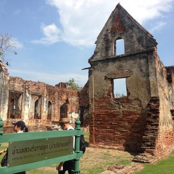 Lopburi Historical Park Tour from Bangkok