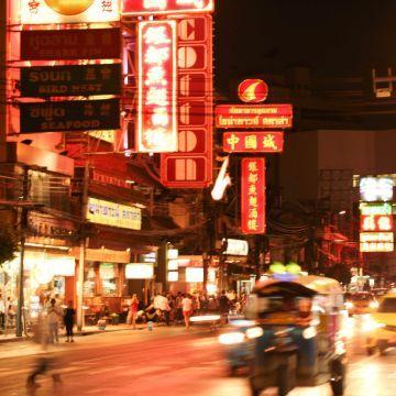 唐人街路边小吃游