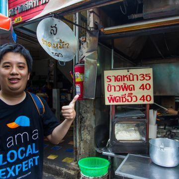 [BKK108] Explore Multicultural Trail in Bangkok