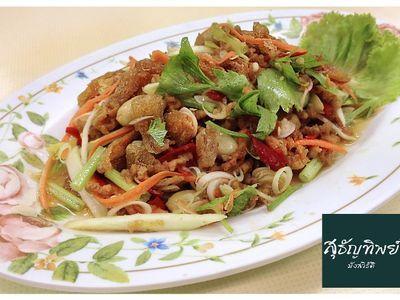 Crispy Spicy Salad