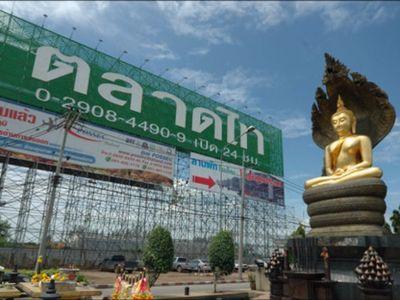 Explore Bangkok's suburban way of life