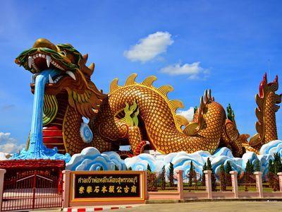 The Giant Dragon in Suphanburi