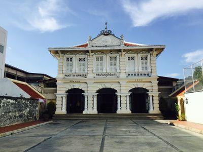 Phuket Thai Hua Museum
