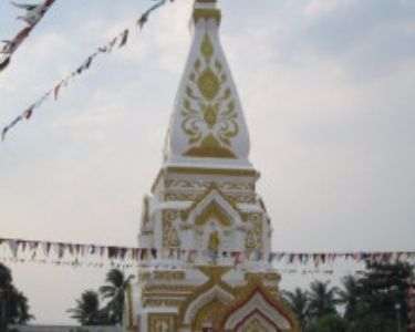 Pagoda of Birthday  in Nakhon Phanom