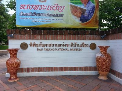 Historical Trip in Udonthani