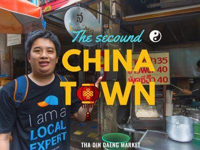 Experience Chinese Culture along Bangkok's Riverbanks and Tour Tha Din Daeng Market