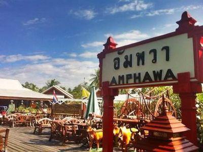 Amphawa