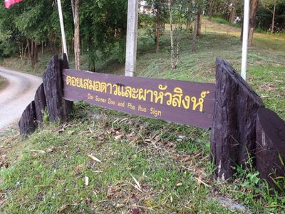 Experience Authentic Thai Life on this Tour in Ban Thung