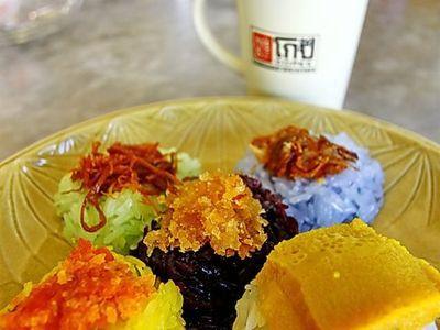 'Sweet sticky rice with Thai custard'