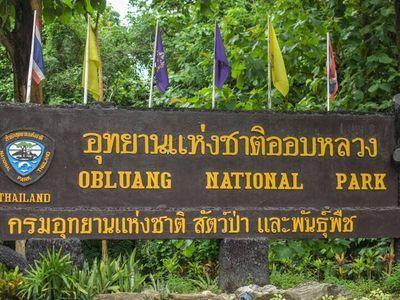 OBLUANG NATIONAL PARK