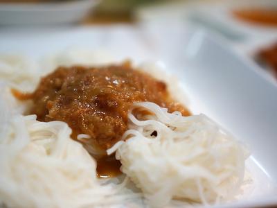 "Thai food is called ""Ka-Nom-Ginn"""
