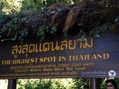 See Picturesque Inthanon Mountain: The Highest Point in Thailand