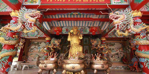 Tiger God Shrine