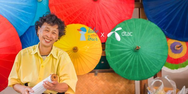 Exclusive 300฿ OFF for dtac Tourist Sim Customers