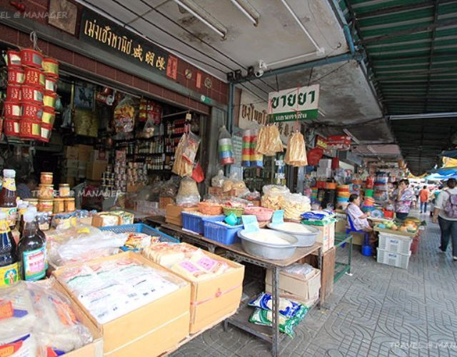 Experience Chinese Culture along Bangkok's Riverbanks and Tour Tha Din Daeng Market