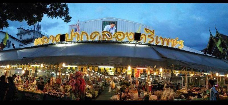 Tha Din Daeng