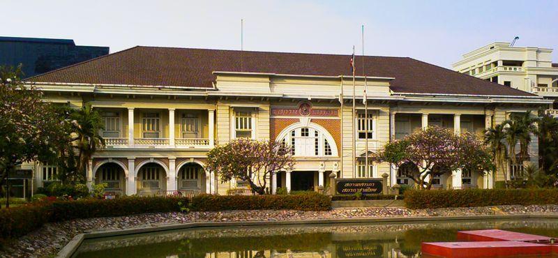 Snake Farm (Queen Saovabha Memorial Institute)